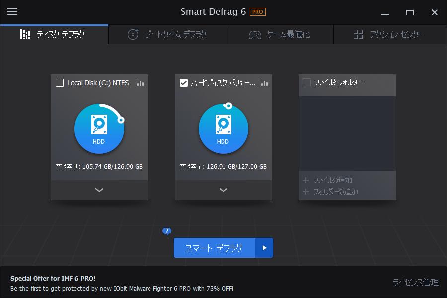 detail_sample01
