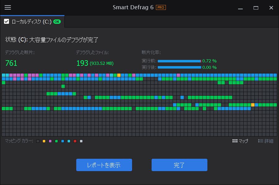 detail_sample03