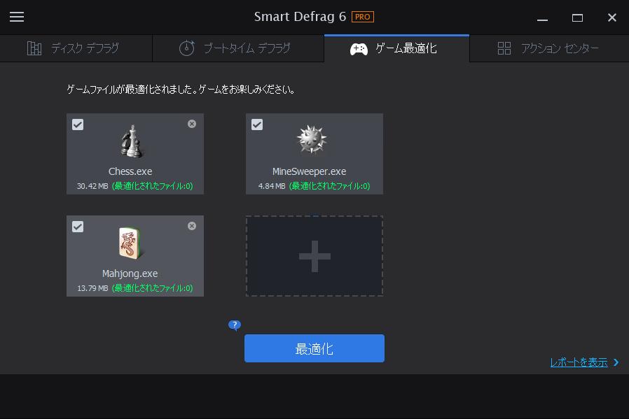 detail_sample05