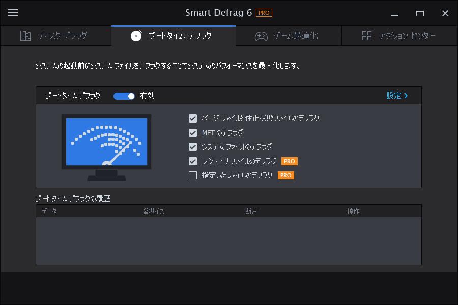 detail_sample06