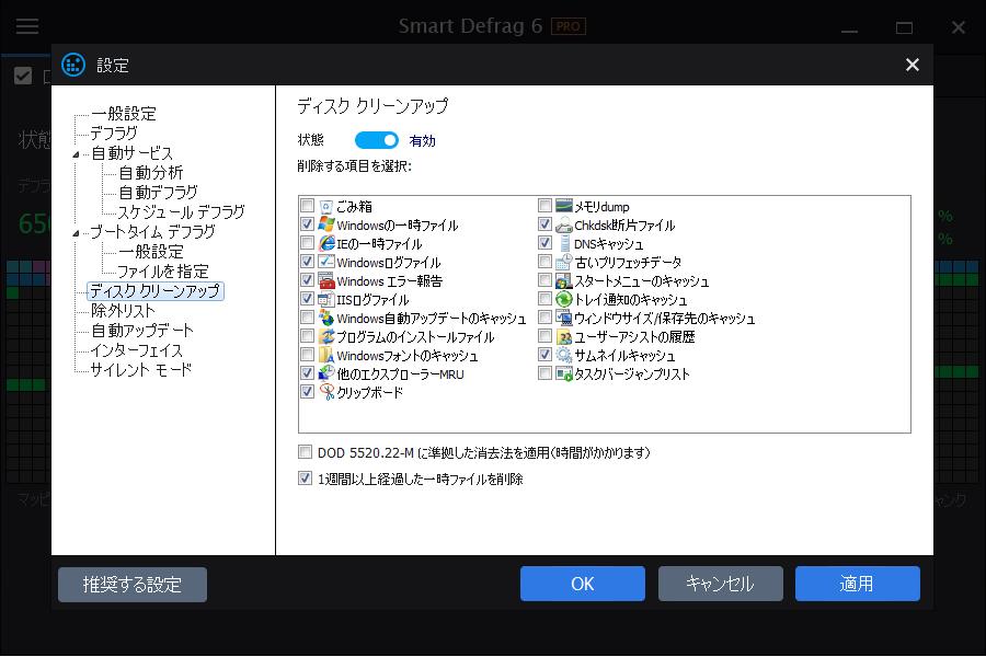 detail_sample07